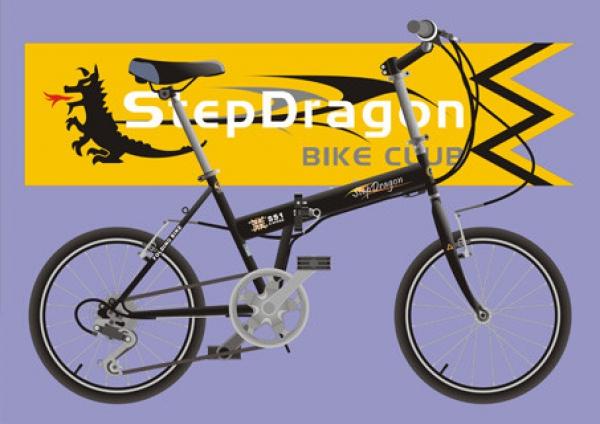 又一組殺氣騰騰的Stepdragon Logos,請參考