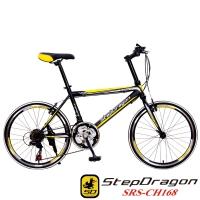 StepDragon SRS-CH168 日本Shimano 20吋21速小跑車 為潮流而生