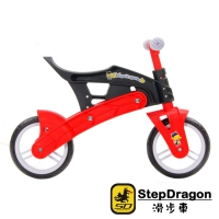 StepDragon 安全無毒材質可調3段式繽紛色彩感統協調滑步車