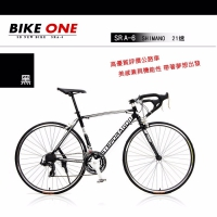 StepDragon SRA-6 SHIMANO 21SP 鋁合金彎把公路車