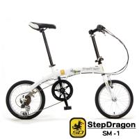 StepDragon SM-1 小海豚16吋6速折疊車