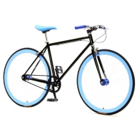 FG-11 Fixed Gear